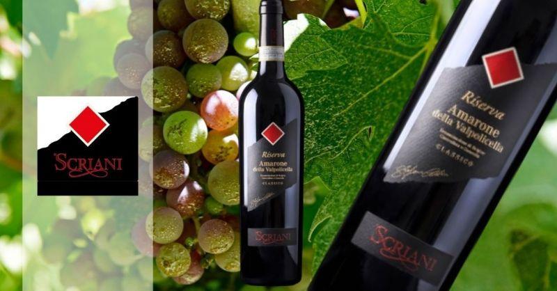 AZIENDA SCRIANI - OFFERTA VENDITA ONLINE Amarone Valpolicella Riserva DOCG Classico 2012